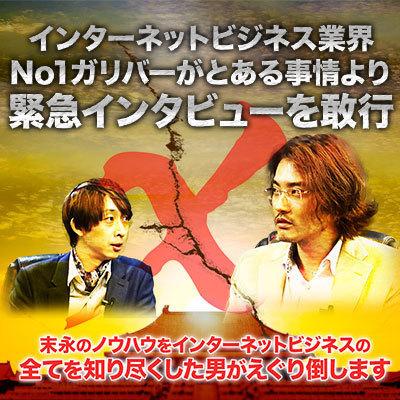 10万円LP1_400_400.png.jpg
