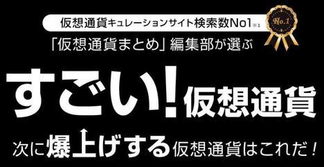 仮想通貨爆上げ.jpg