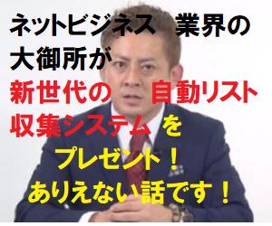 佐藤みきひろ1.png
