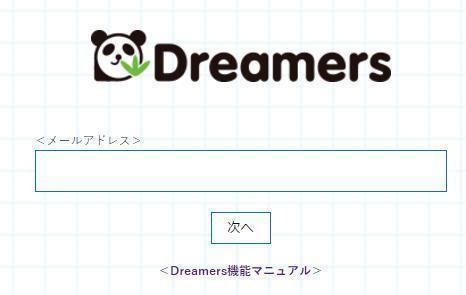 入力画面0.jpg