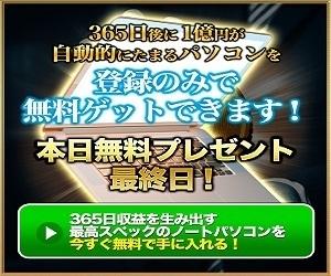 坂本2300250.jpg