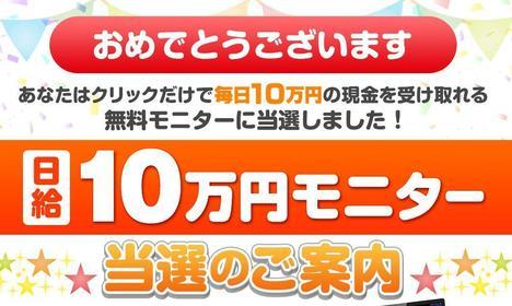 10万円.jpg