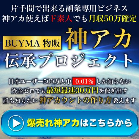 LP1-1神アカ.jpg