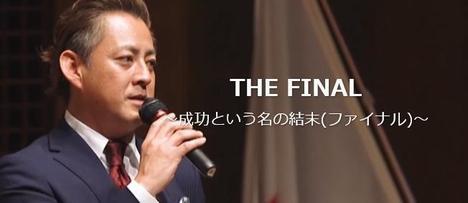 final佐藤みき.jpg