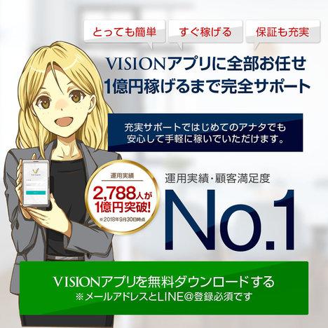 illust_avision5.jpg